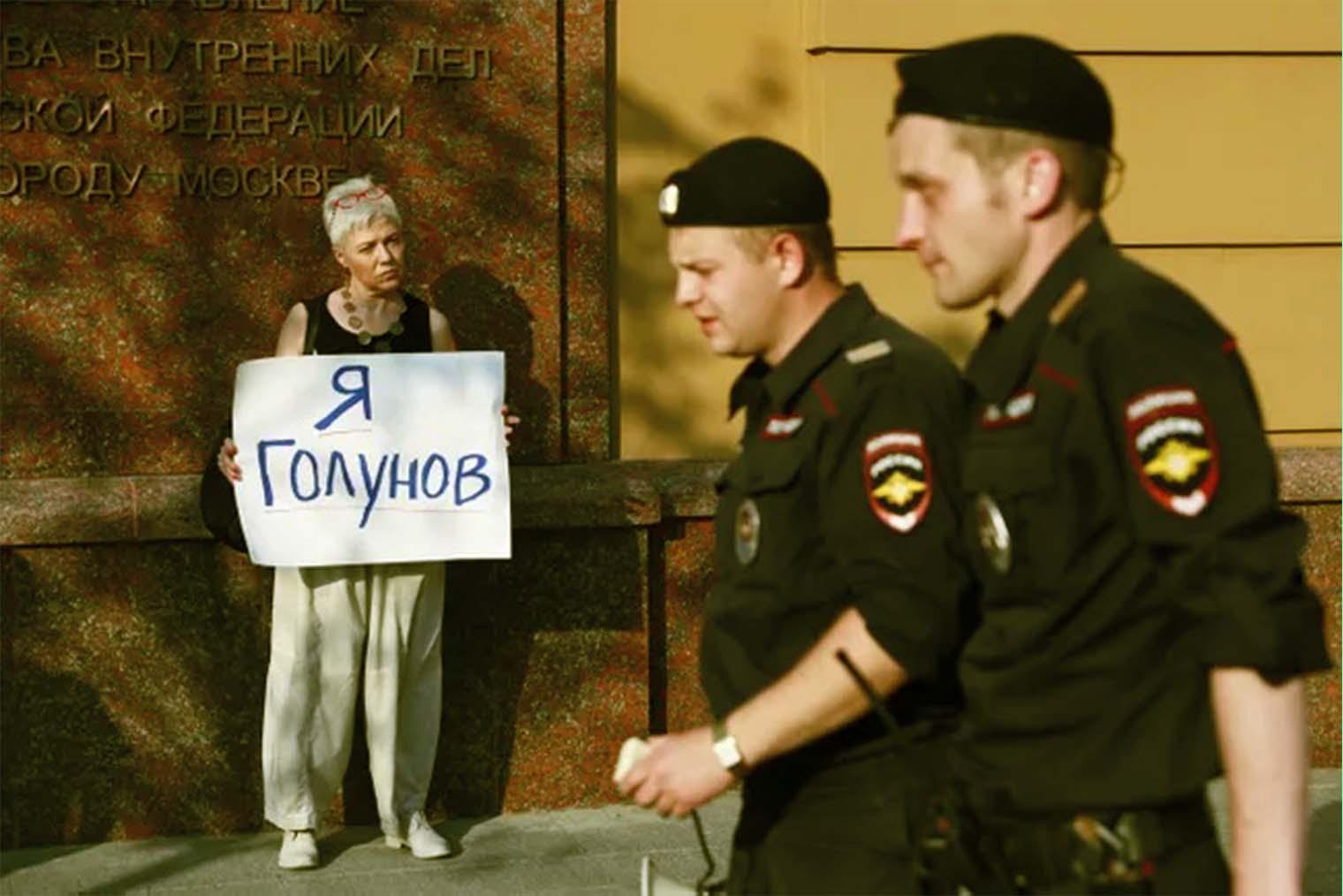 Фото: Сергей Фадеичев / ТАСС / Scanpix / LETA