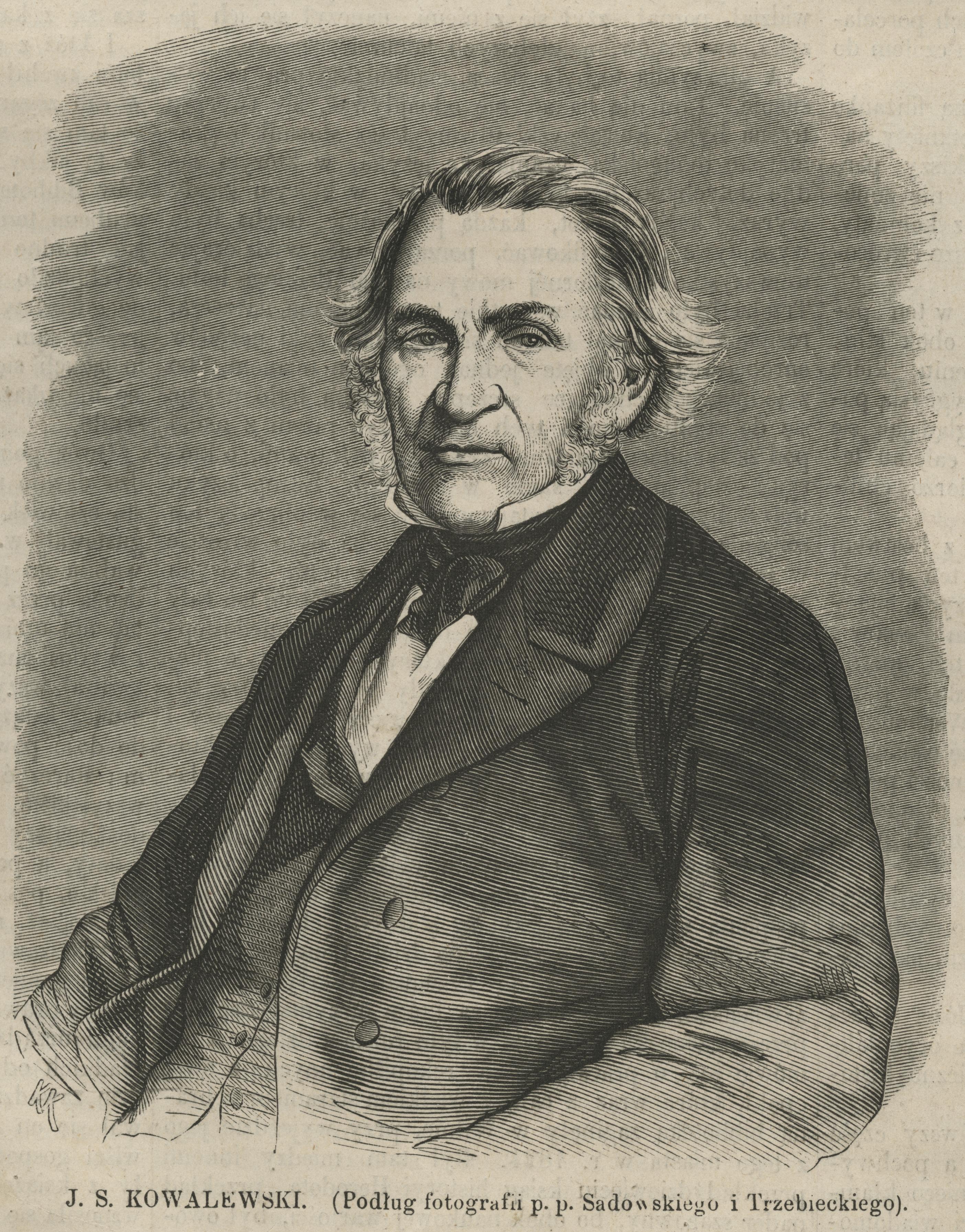 Осип Ковалевский