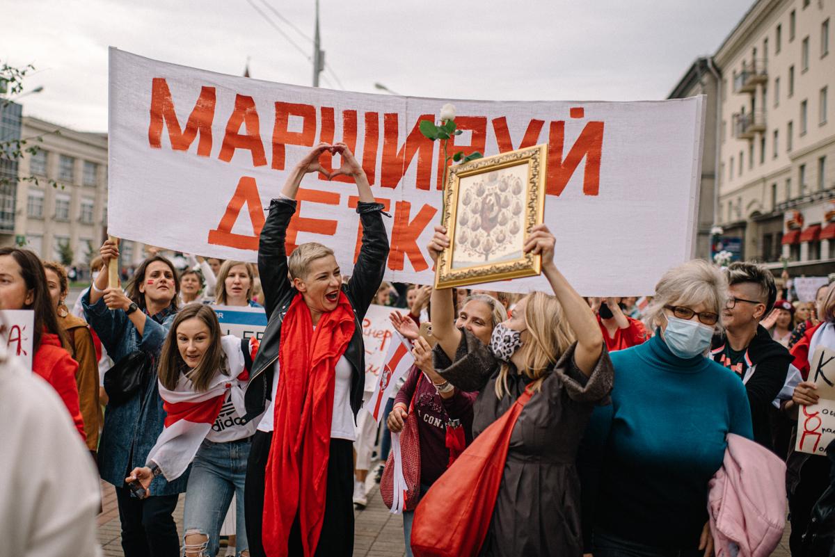 Фото: Павел Кричко
