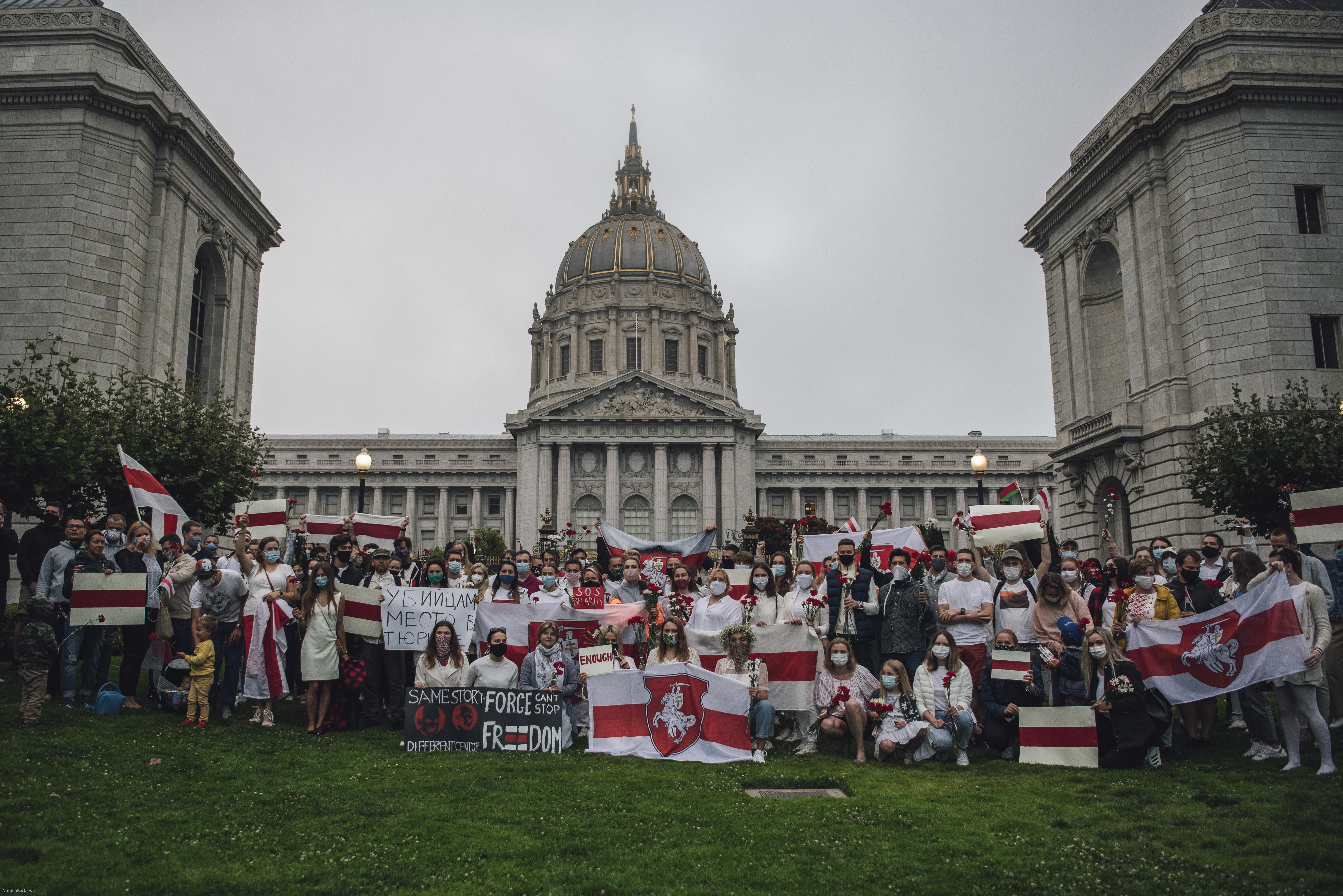 Акция солидарности в Калифорнии
