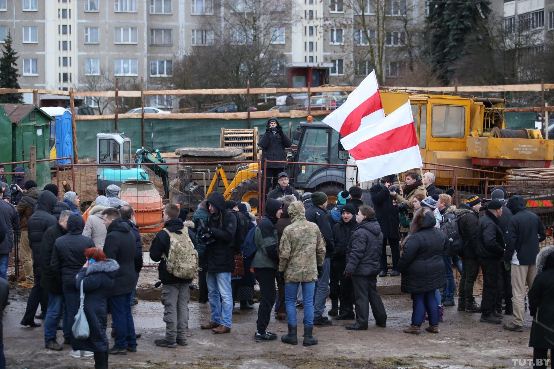 Foto protest