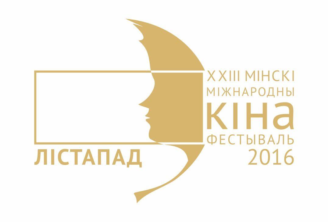 Logo 2016 1076x728