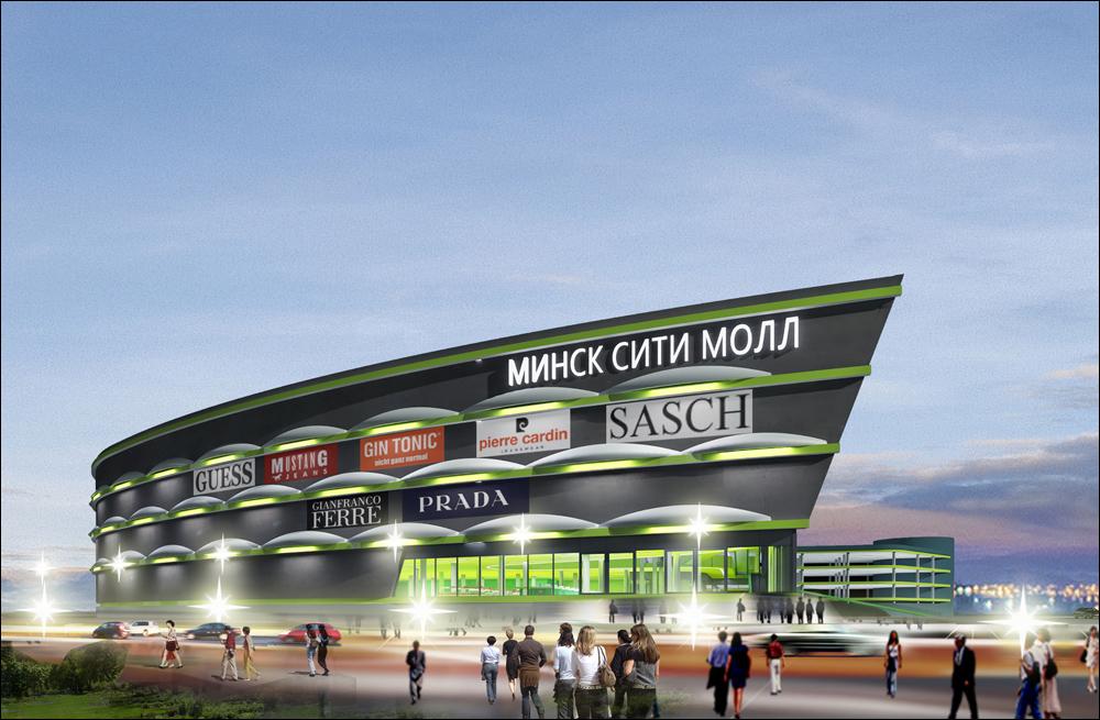 Minsk city mall 01
