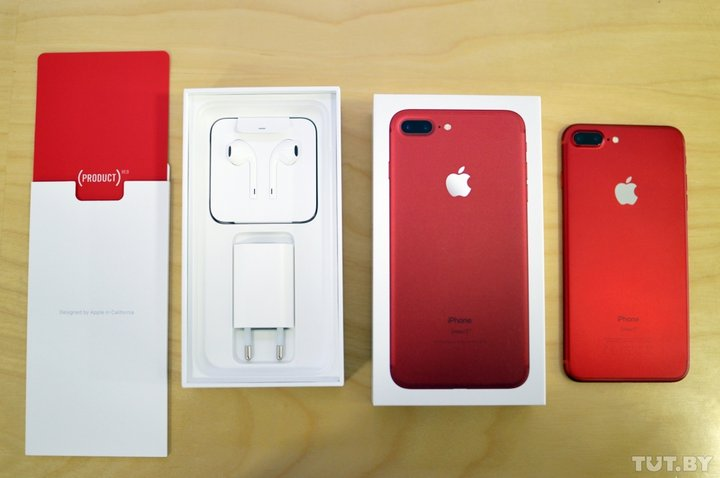 Red iphone 2 dsc 2138