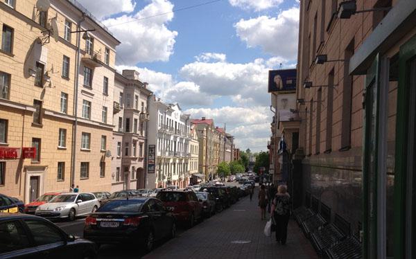 Minsk 17