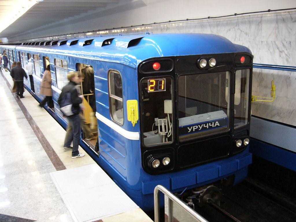 Minsk metro uruch e 06