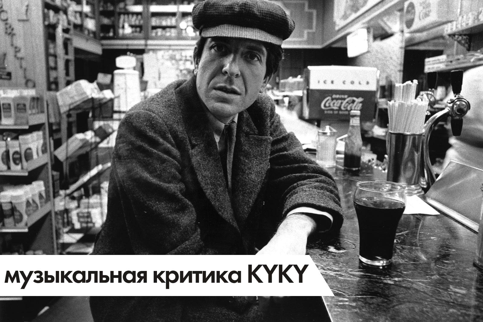 Koen eto zamaskirovannyi inostrannyi griebienshchikov