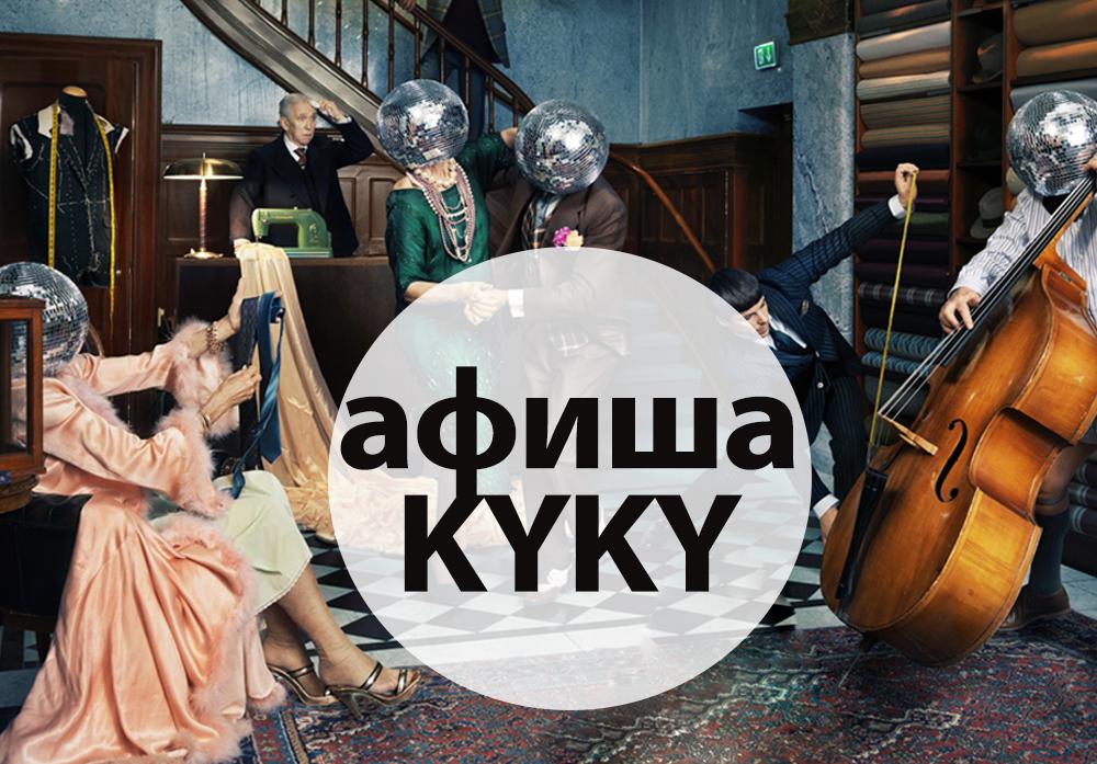 Fotoghrafy zhienia kanapliev i iulia lieidik i tielieviedushchaia anna bond rasskazhut o sobytiiakh na niedieliu