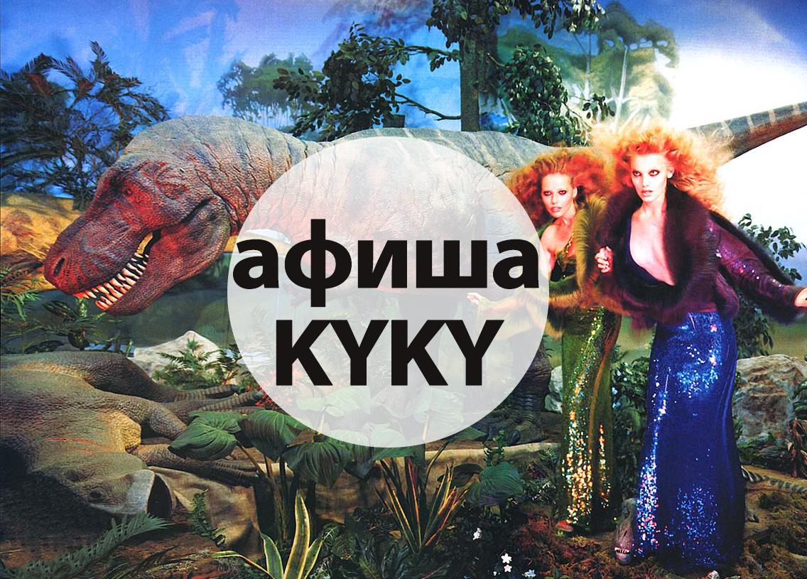 Promoutier i didzhiei alieksiei kutuzov i khudozhnik roman romanovich o samom zamanchivom na etoi niedielie