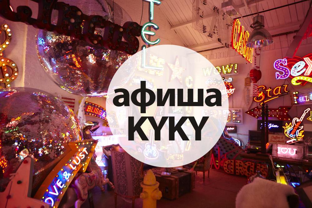 Zhurnalist alieksiei nosov i muzykant rusia marina shukiurova ghovoriat o sobytiiakh posliedniei niedieli 2014 ghoda