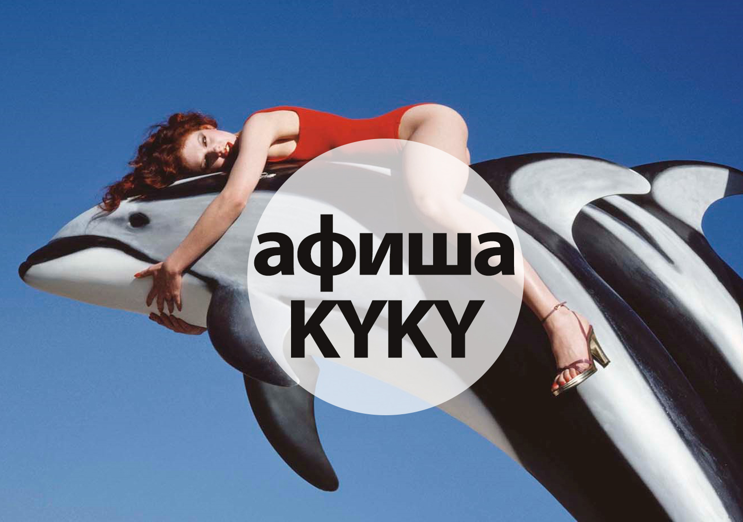 Bloghier ievghienii lipkovich i fotoghraf alieksandr zhdanovich rasskazyvaiut o sobytiiakh etoi niedieli