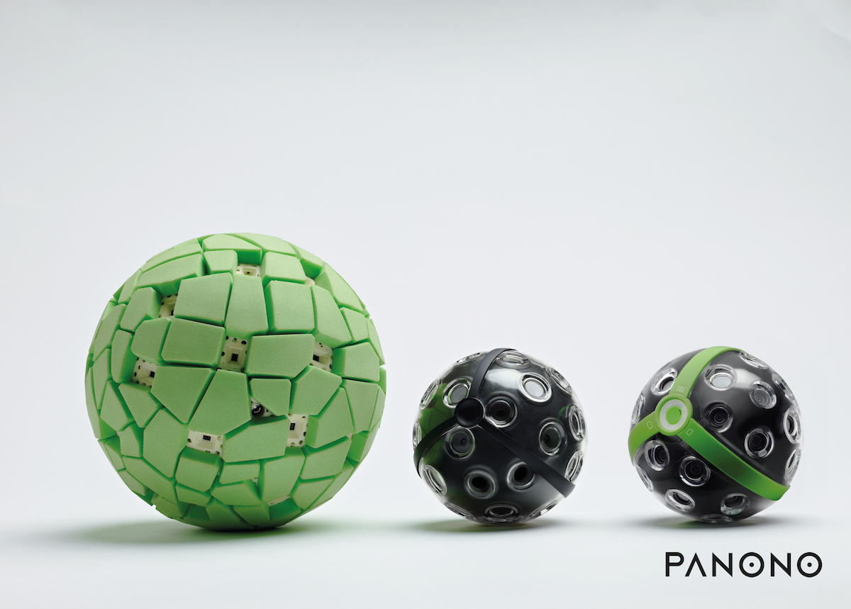 Panono ball camera evolution 2014 10 20 highres