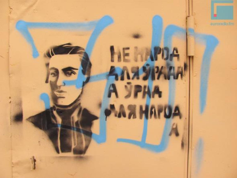 Kalinouski graffiti
