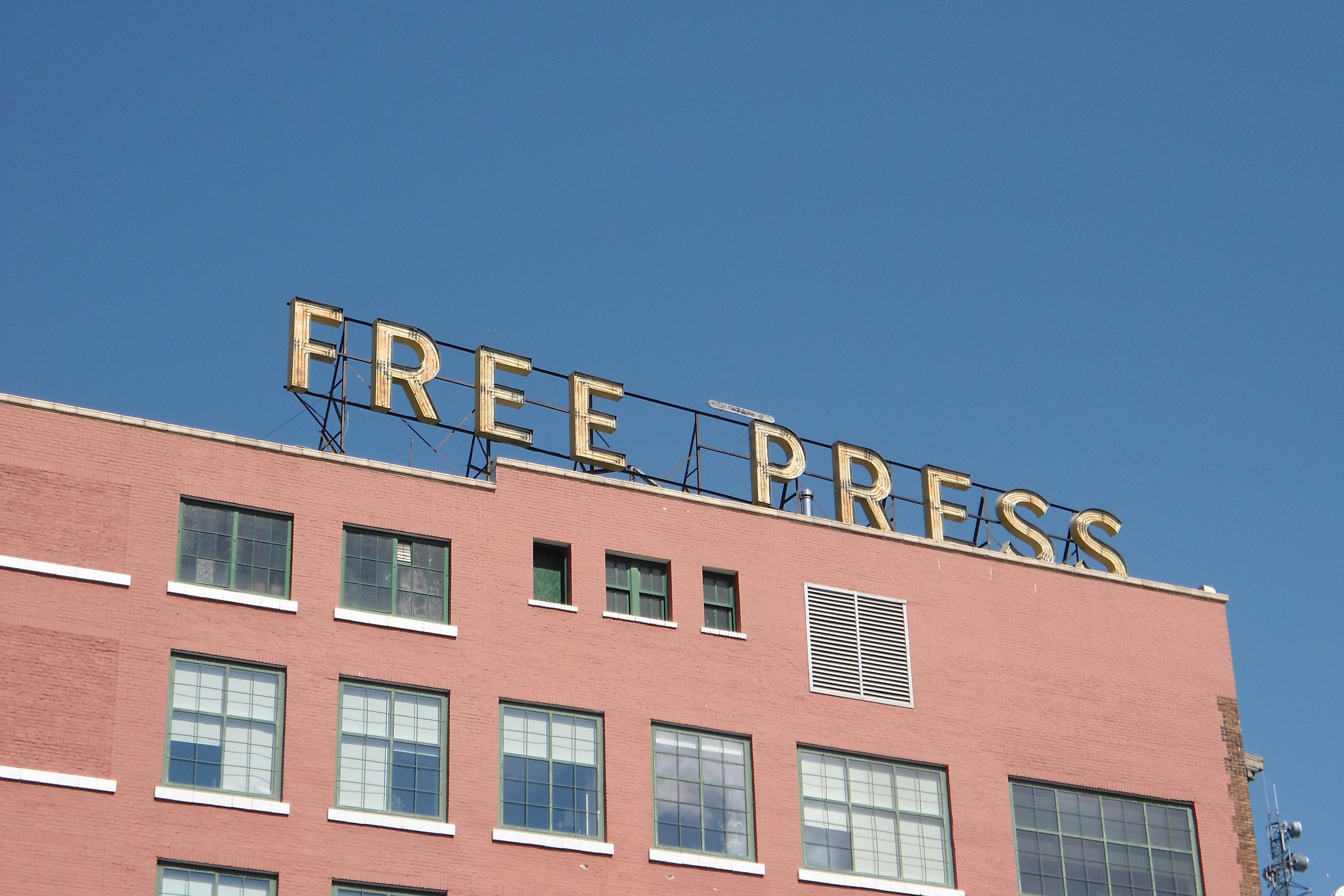 Rear side of winnipeg free press building