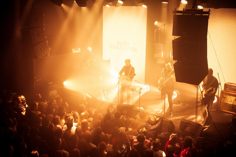 Lyavon volski koncert vilnya 14