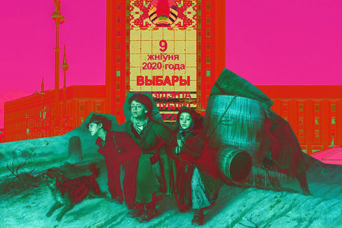 Vasilij perov 3123123rojka