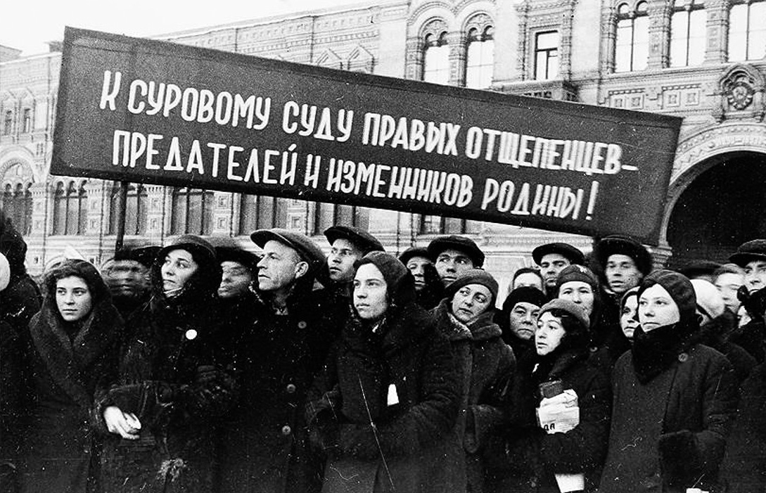 Bolshoy terror