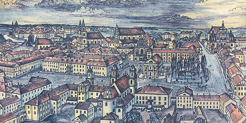 Минск, графическое изображение