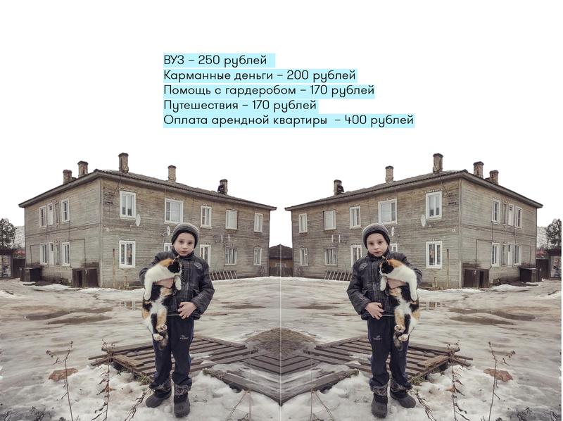 Фото оригинала: Дмитрий Марков / dcim.ru