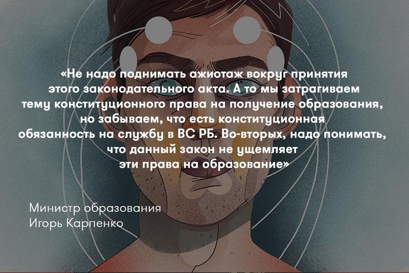 Иллюстрация: Iza Dudzik