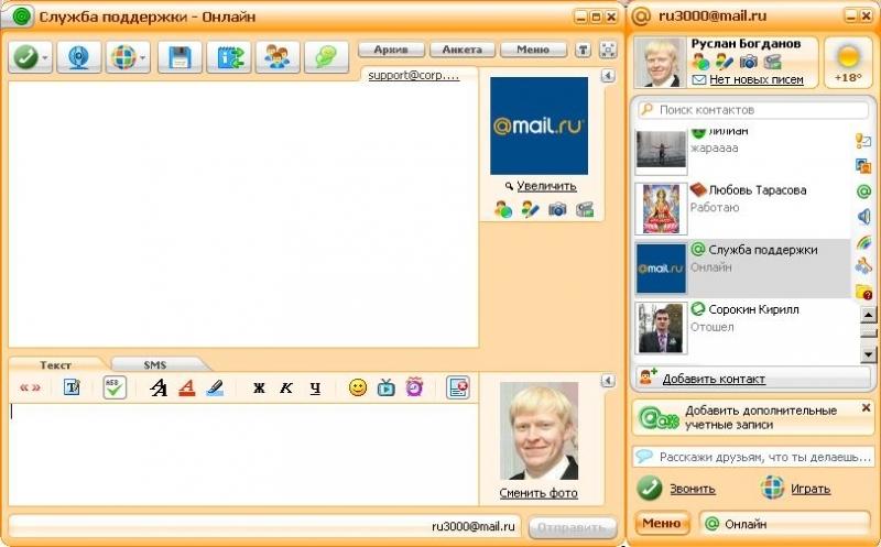 Создание и разработка социальной сети - Smonews