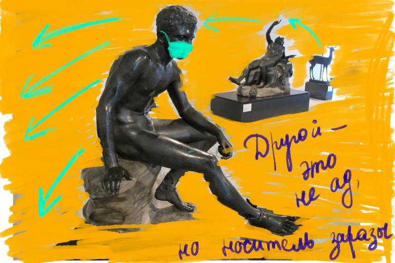 Иллюстрация: Ирина Попова