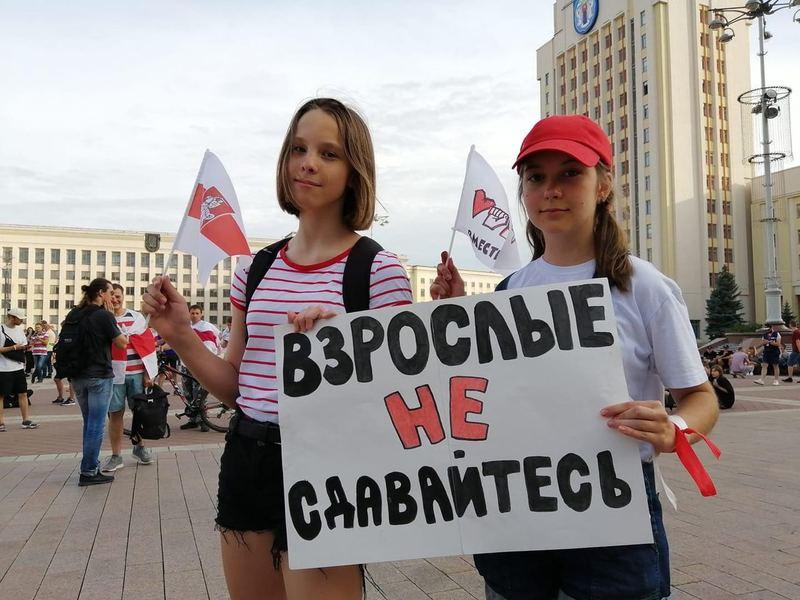 Десятый день протестов против Лукашенко. Что происходит 18 августа в  Беларуси – по часам - KYKY.ORG