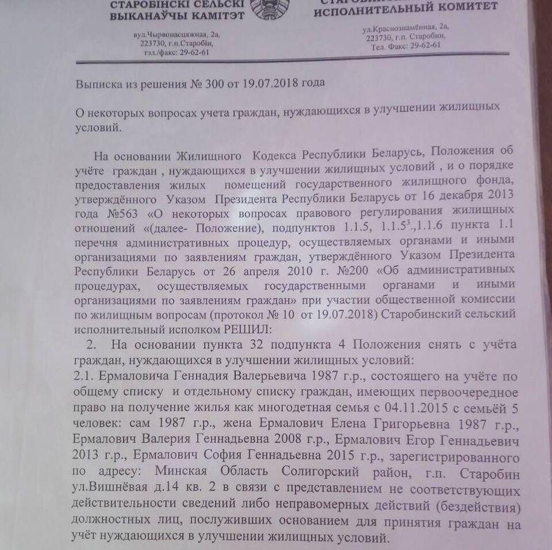 кредит на улучшение жилищных условий в беларуси формы и виды кредитов их классификация