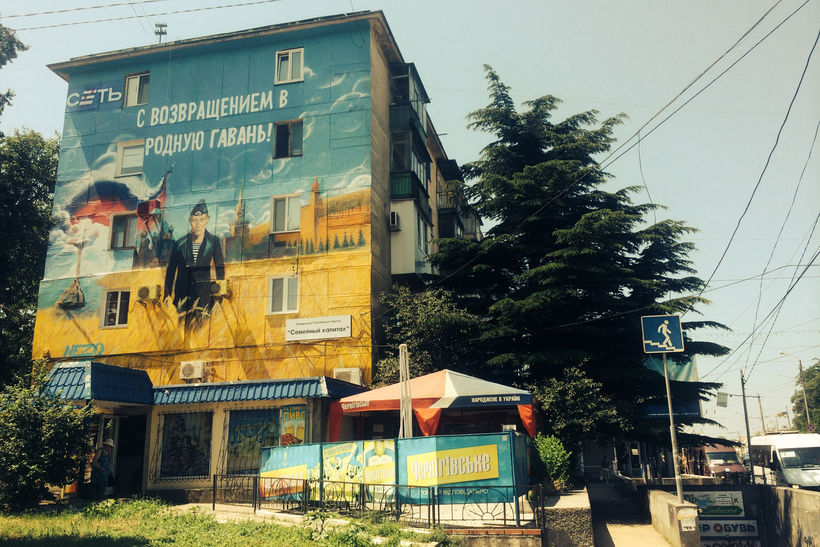 Крым дом для престарелых проблемы социального обслуживания граждан пожилого возраста на дому