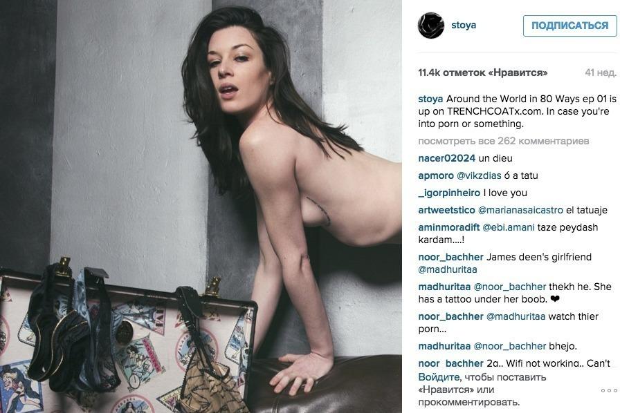 Порно звезды и их инстаграм 77098 фотография