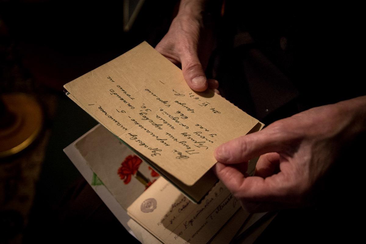 бумажные письма для знакомства