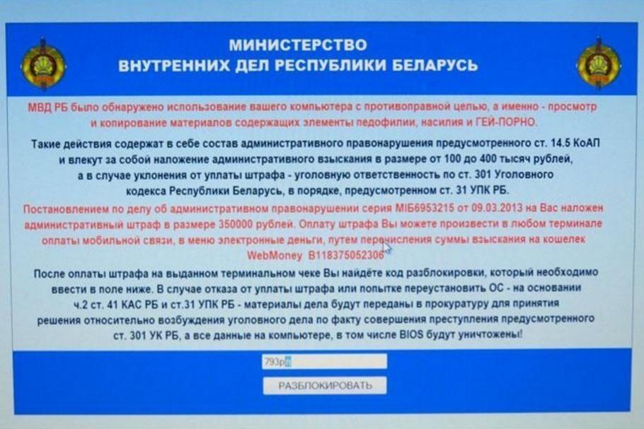 В казахстане закрыли 500 порно сайтов