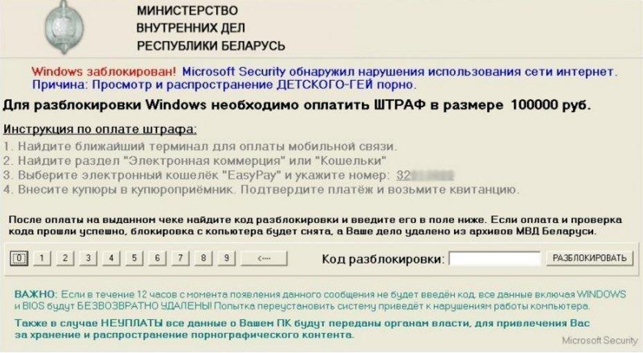 Министерство дел запретило порно сайты штраф