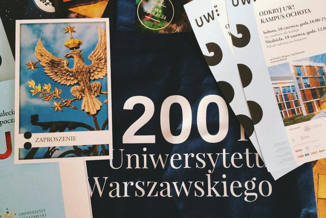 Узбек студентиский секс 21 фотография