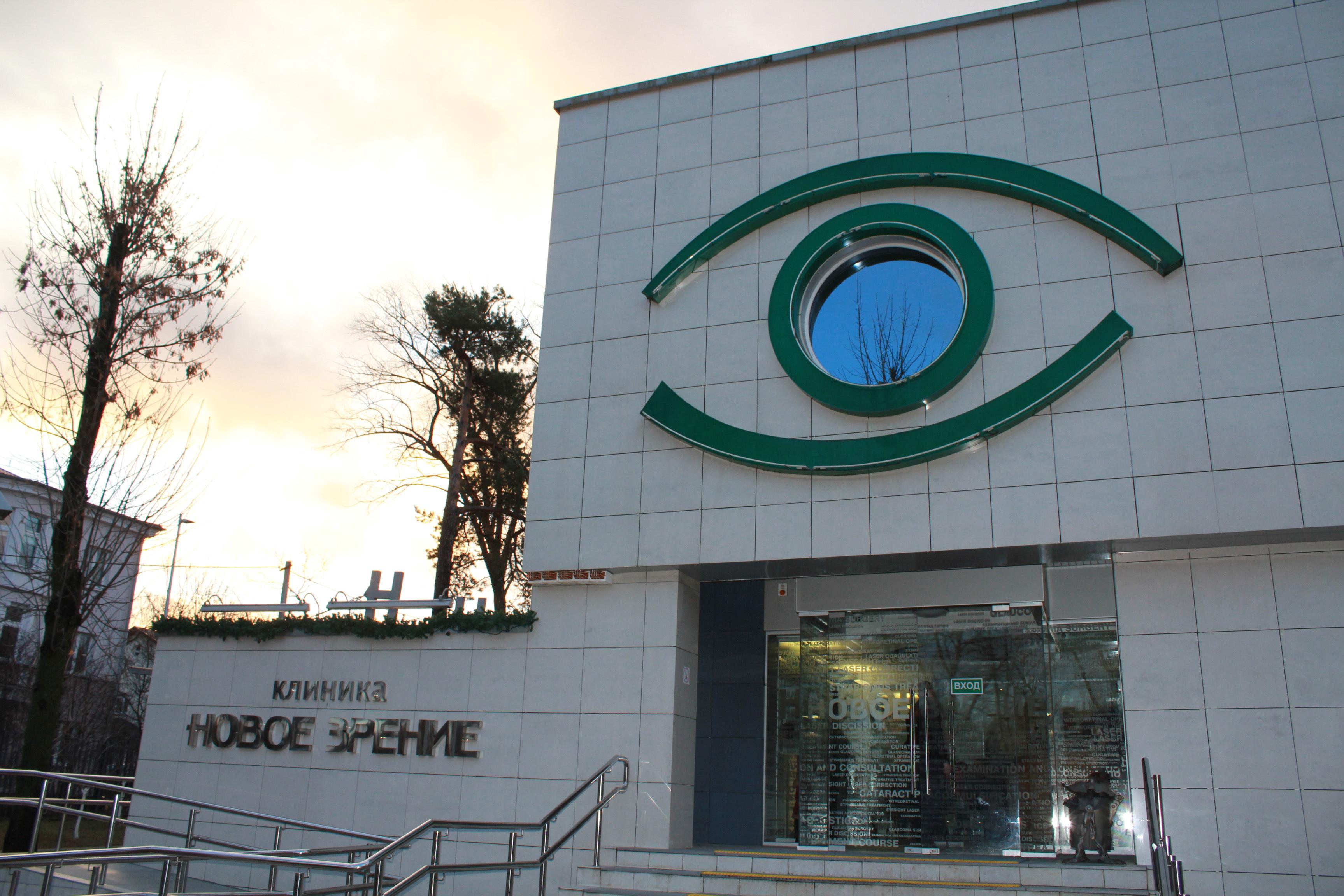 Восстановить зрение по норбекову видео