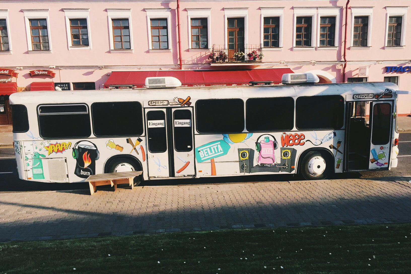 Секс в автобусе на глазах людей 8 фотография