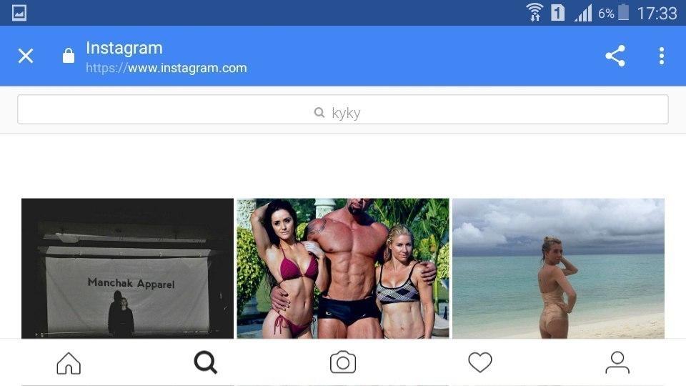 Instagram разрешил публиковать фото без приложения