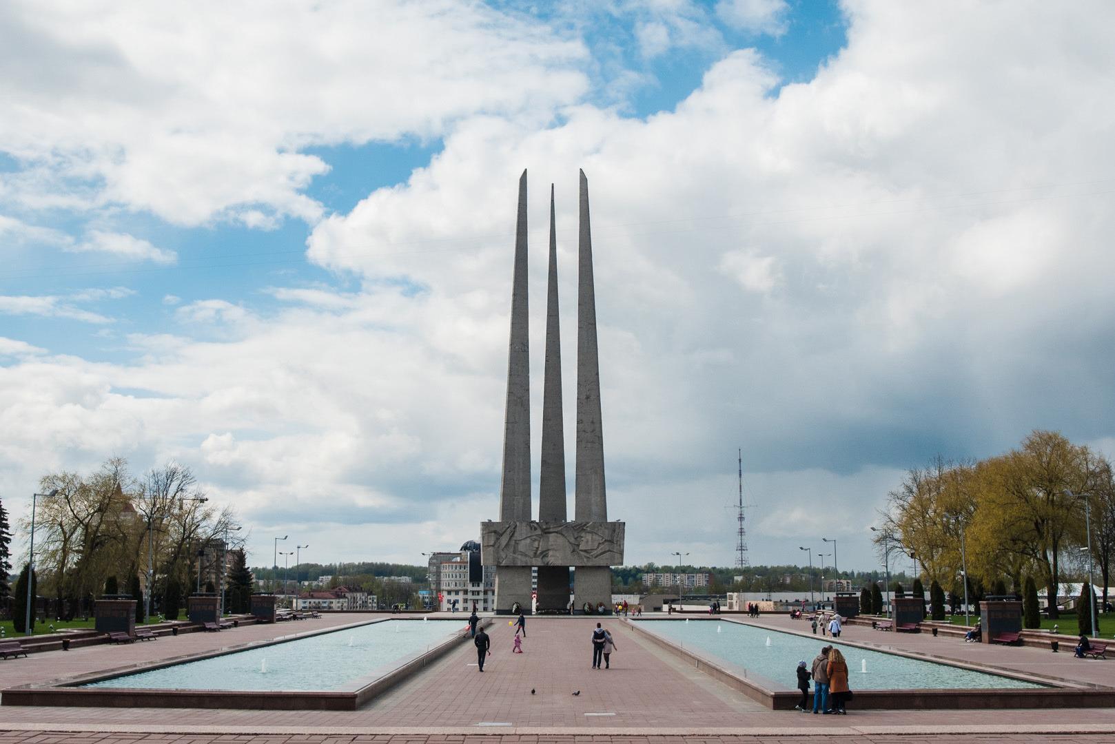 Цены на памятники в брянске могилеве изготовление памятников вакансии россия