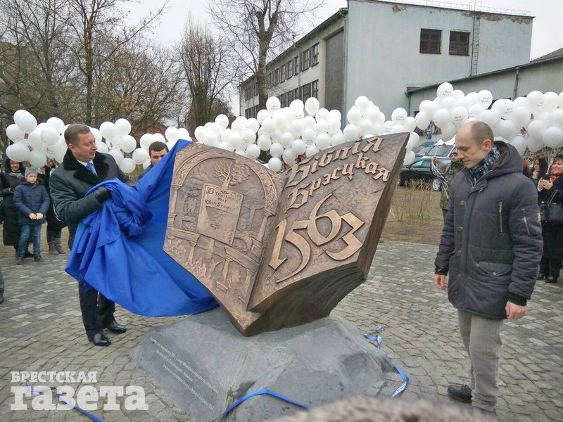 Пописал на памятник в минске недорогие памятник москва с ангелочками