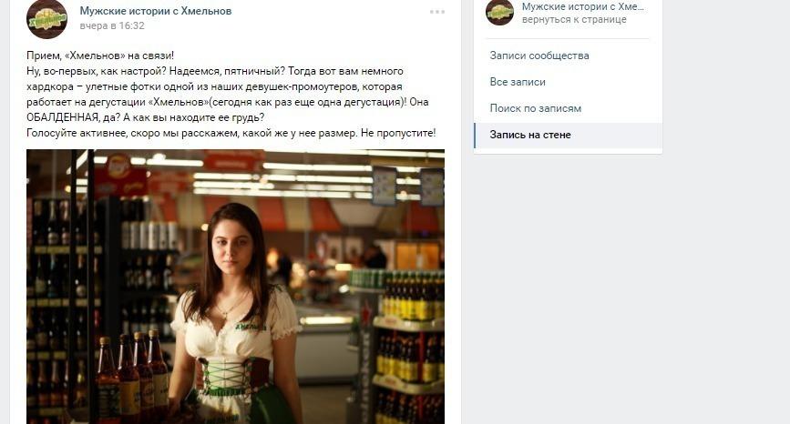 devushka-zavodit-po-veb-individualka-na-den-moskva-svezhie-anketi