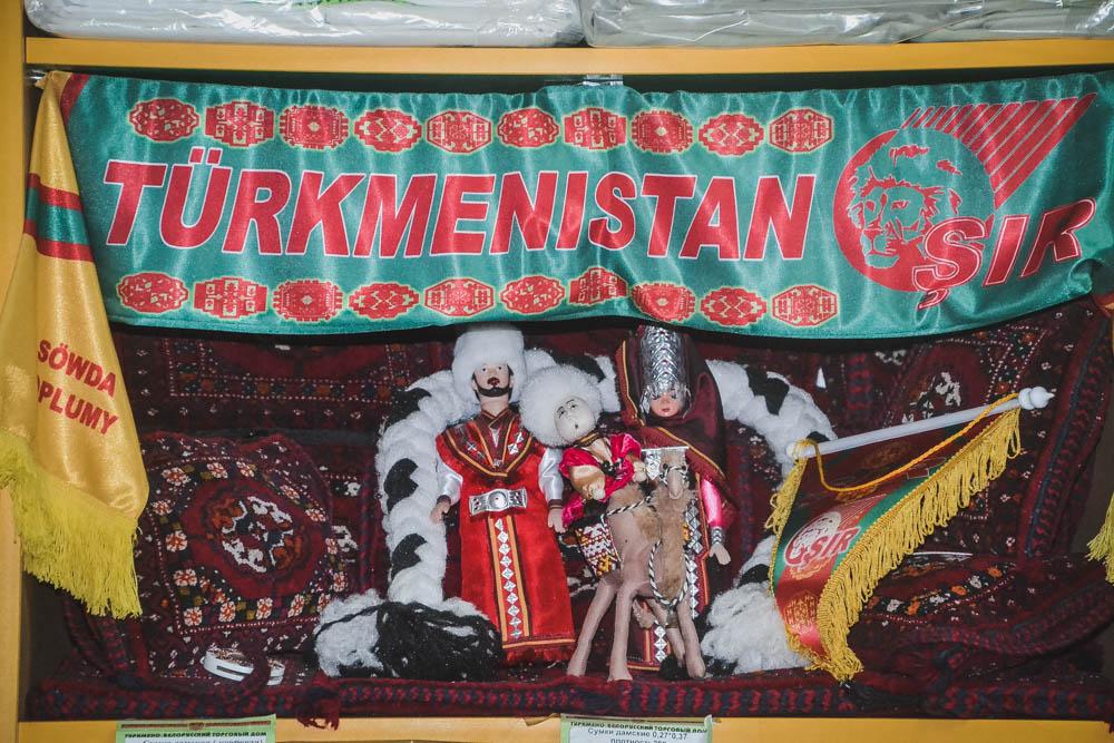Туркменское домашнее видео фото 611-521