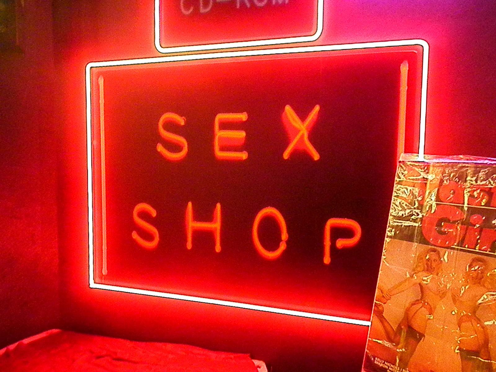 Фото секс шоп 7 фотография