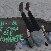 Знакомства - VK